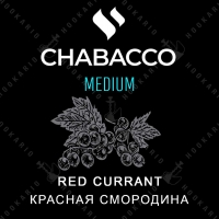 Red Currant (Chabacco)